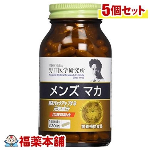 野口医学研究所 メンズ マカ(150粒)×5個 [宅配便・送料無料] 「T60」