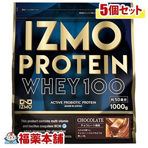「全品・P5倍!」IZMO ホエイプロテイン チョコレート風味(1000g)×5個 [宅配便・送料無料] *