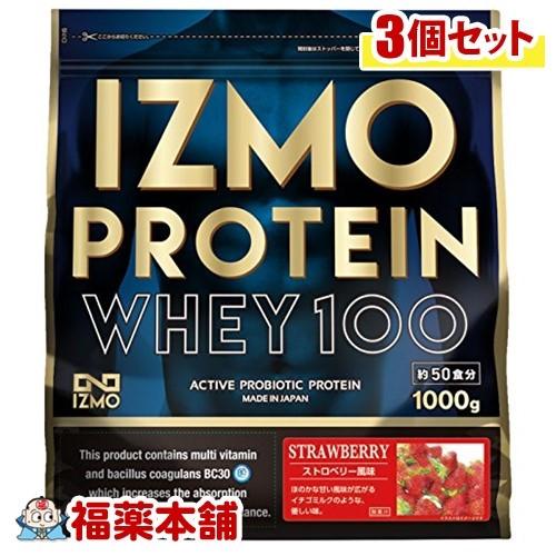 IZMO ホエイプロテイン ストロベリー風味(1000g)×3個 [宅配便・送料無料] 「T80」