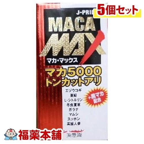 美意識 マカ・マックス(84粒)×5個 [宅配便・送料無料] 「T60」