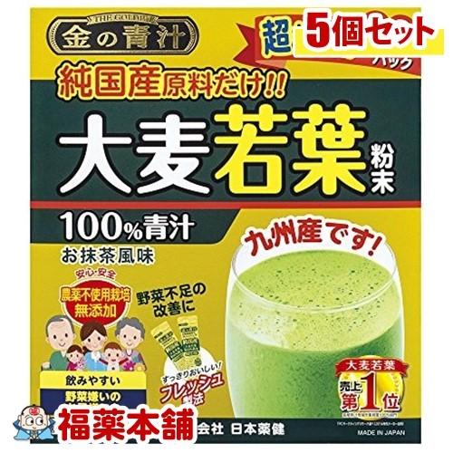 金の青汁 純国産大麦若葉(90包)×5個 [宅配便・送料無料] 「T140」