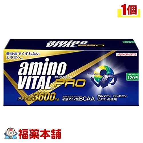 アミノバイタル プロ(120本入) [宅配便・送料無料] 「T60」