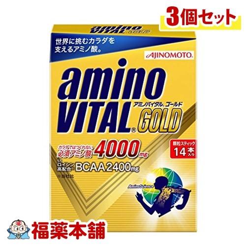 アミノバイタル ゴールド(4.7gx14本入)×3個 [宅配便・送料無料] 「T60」