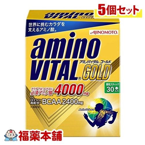 「全品・P5倍!」アミノバイタル ゴールド(4.7gx30本入)×5個 [宅配便・送料無料] *