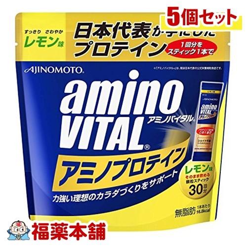アミノバイタル アミノプロテイン レモン(4.3gx30本入)×5個 [宅配便・送料無料] 「T60」