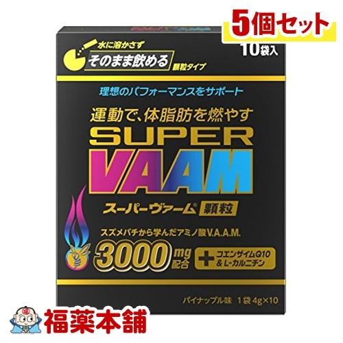 VAAM スーパーヴァーム 顆粒(4gx10袋入)×5個 [宅配便・送料無料] 「T60」