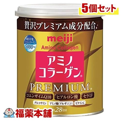 「全品・P5倍!」アミノコラーゲンプレミアム 缶タイプ(200g)×5個 [宅配便・送料無料] *