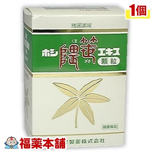 ホシ隈笹エキス 顆粒(90包) [宅配便・送料無料] 「T60」