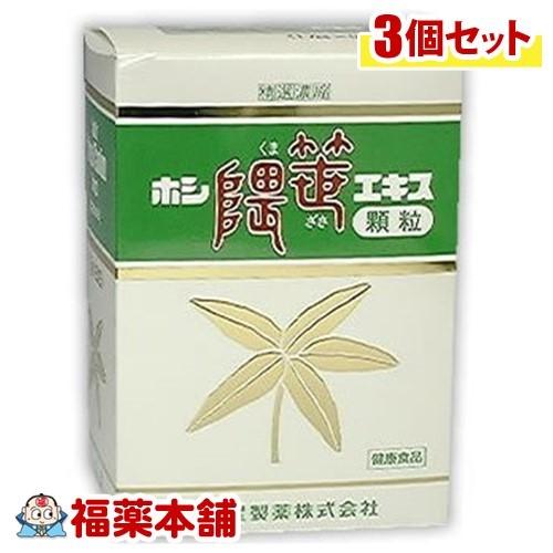 ホシ隈笹エキス 顆粒(90包)×3個 [宅配便・送料無料] 「T60」