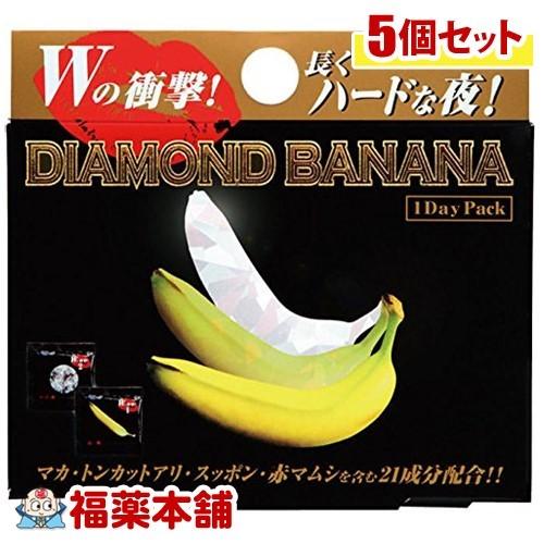 「全品・P5倍!」ダイヤモンドバナナ 1Day パック(1セット)×5個 [宅配便・送料無料] *