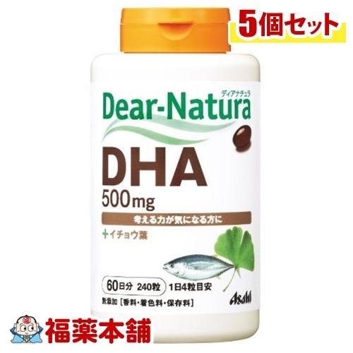 ディアナチュラ DHA ウィズ イチョウ葉(240粒)×5個 [宅配便・送料無料] 「T60」