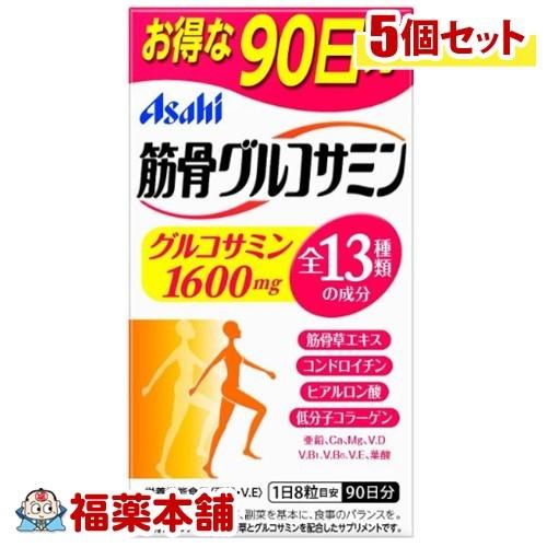 筋骨グルコサミン(720粒)×5個 [宅配便・送料無料] 「T60」