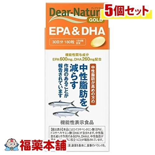 「全品・P5倍!」「福薬の初売り」ディアナチュラゴールド EPA&DHA 30日分(180粒)×5個 [宅配便・送料無料] *