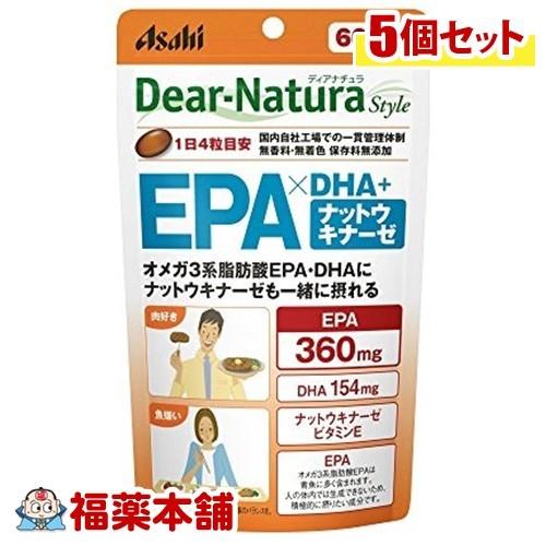 「全品・P5倍!」「福薬の初売り」ディアナチュラスタイル EPAxDHA+ナットウキナーゼ 60日分(240粒)×5個 [宅配便・送料無料] *