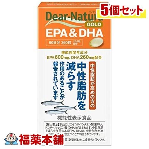 「全品・P5倍!」「福薬の初売り」ディアナチュラゴールド EPA&DHA 60日(360粒)×5個 [宅配便・送料無料] *