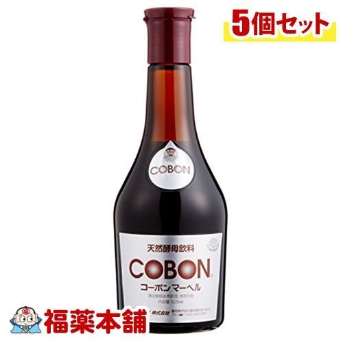 コーボンマーベル(525mL)×5個 [宅配便・送料無料] 「T80」