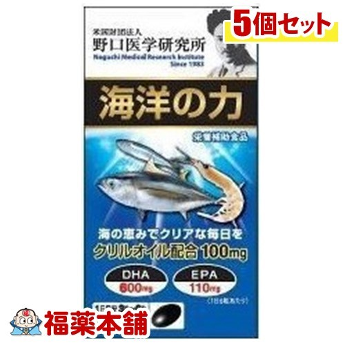 野口医学研究所 海洋の力(90粒)×5個 [宅配便・送料無料] 「T60」
