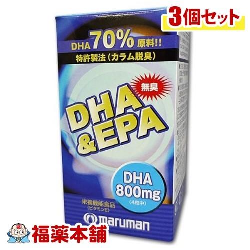 「全品・P5倍!」無臭DHA&EPA(52.8g(440mgx120粒))×3個 [宅配便・送料無料] *