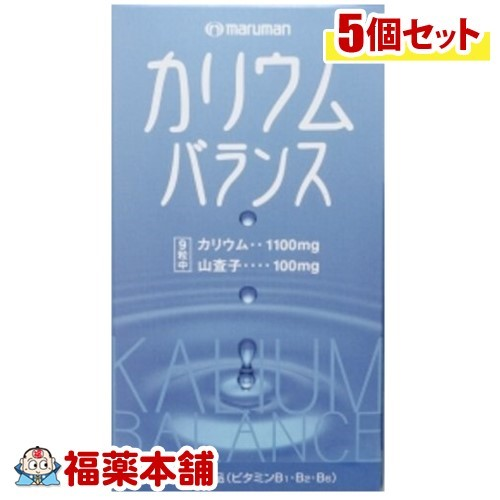 カリウムバランス(270粒入)×5個 [宅配便・送料無料] 「T60」