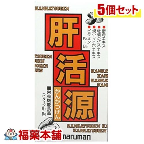「全品・P5倍!」肝活源(90粒)×5個 [宅配便・送料無料] *