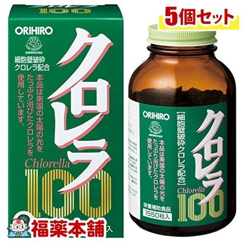 オリヒロ クロレラ100(約1550粒入)×5個 [宅配便・送料無料] 「T80」