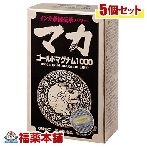 オリヒロ マカ ゴールドマグナム1000(90粒入)×5個 [宅配便・送料無料] 「T60」