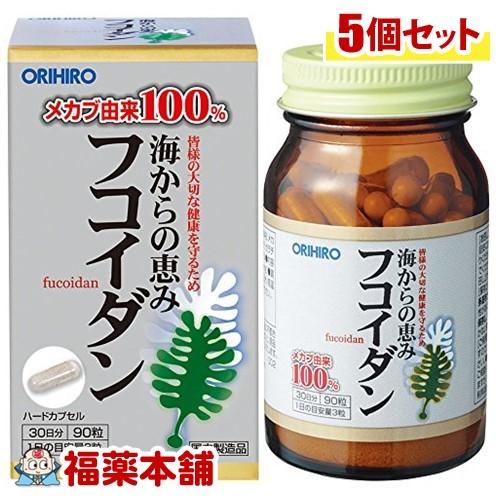 フコイダン(90粒)×5個 [宅配便・送料無料] 「T60」
