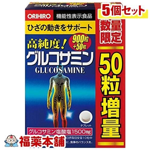 オリヒロ グルコサミン粒徳用50粒増量 企画品×5個 [宅配便・送料無料] 「T80」
