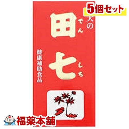 田七角大(90g)×5個 [宅配便・送料無料] 「T60」