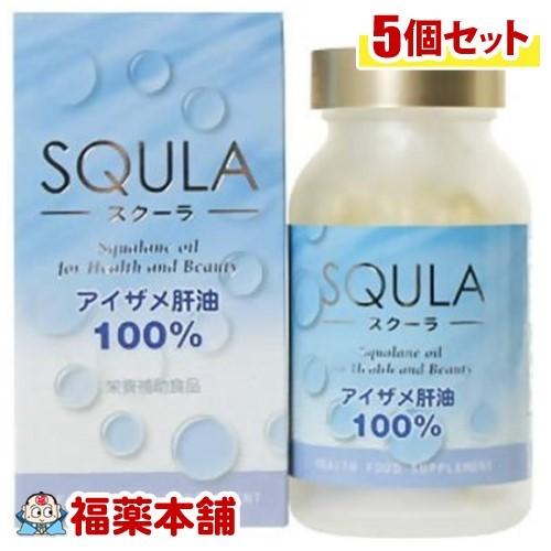 アイ鮫肝油 スクーラ(180粒)×5個 [宅配便・送料無料] 「T60」