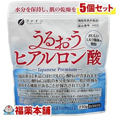 ファイン うるおうヒアルロン酸(210g)×5個 [宅配便・送料無料] 「T60」