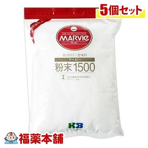 「全品・P5倍!」マービー 粉末(1.5kg)×5個 [宅配便・送料無料] *