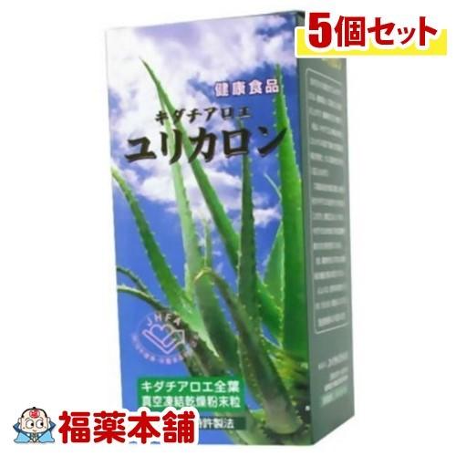 キダチアロエ ユリカロン(2265粒)×5個 [宅配便・送料無料] 「T80」
