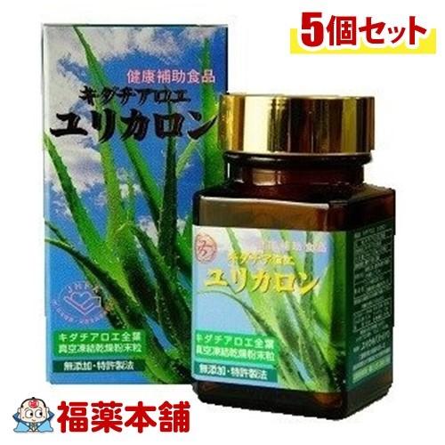 キダチアロエ ユリカロン(250粒)×5個 [宅配便・送料無料] 「T60」