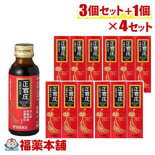 【第3類医薬品】正官庄 高麗帝王液 50ml(3本+1本)×4個[宅配便・送料無料]
