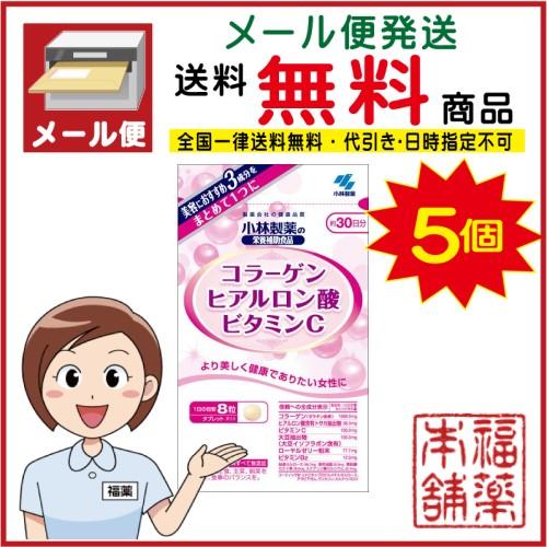 小林 コラーゲンヒアルロン酸ビタミンC 240粒×5個 [小林製薬の栄養補助食品][ゆうパケット・送料無料]