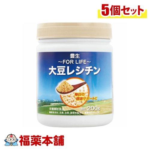 豊生 大豆レシチン顆粒(200g)×5個 [宅配便・送料無料] 「T60」