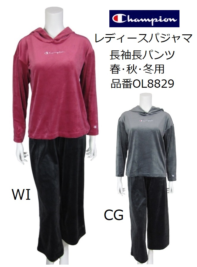 レディーズパジャマ 長袖長パンツ サイズ/M・L OL8829 Champion 春秋冬用ルームウェア