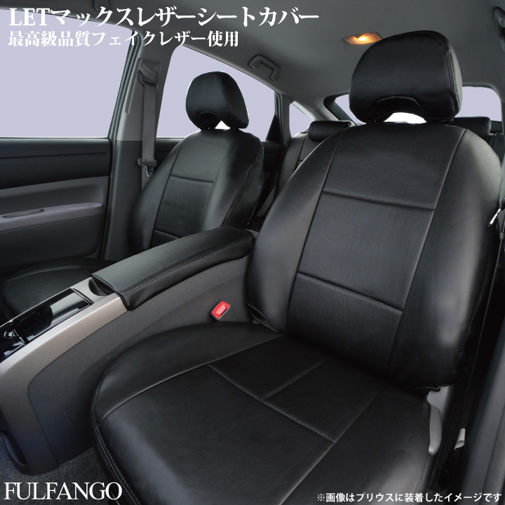 Astonishing From Use Of Good Quality Pvc Leather Car Seat Cover Build To Order Manufacturing Approximately 45 Days Later Of The Highest Grade Let Complete Leather Andrewgaddart Wooden Chair Designs For Living Room Andrewgaddartcom