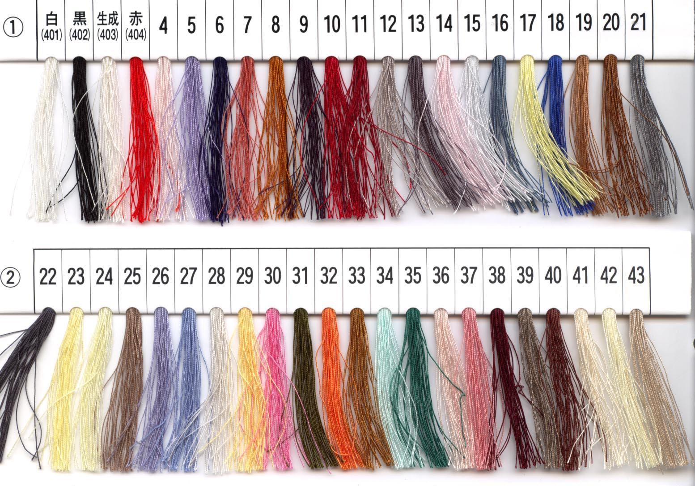 絹手縫い糸1 Seasonal Wrap入荷 受賞店