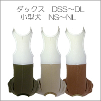 Outlet SALE ☆ inner organic cotton pants