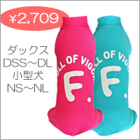 Outlet SALE ★ New!!. Rush guard filler