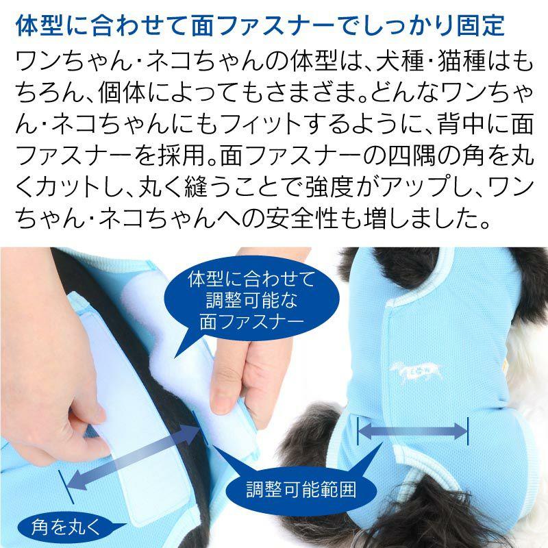 ☆手術後背交叉褲衩(女孩事情)