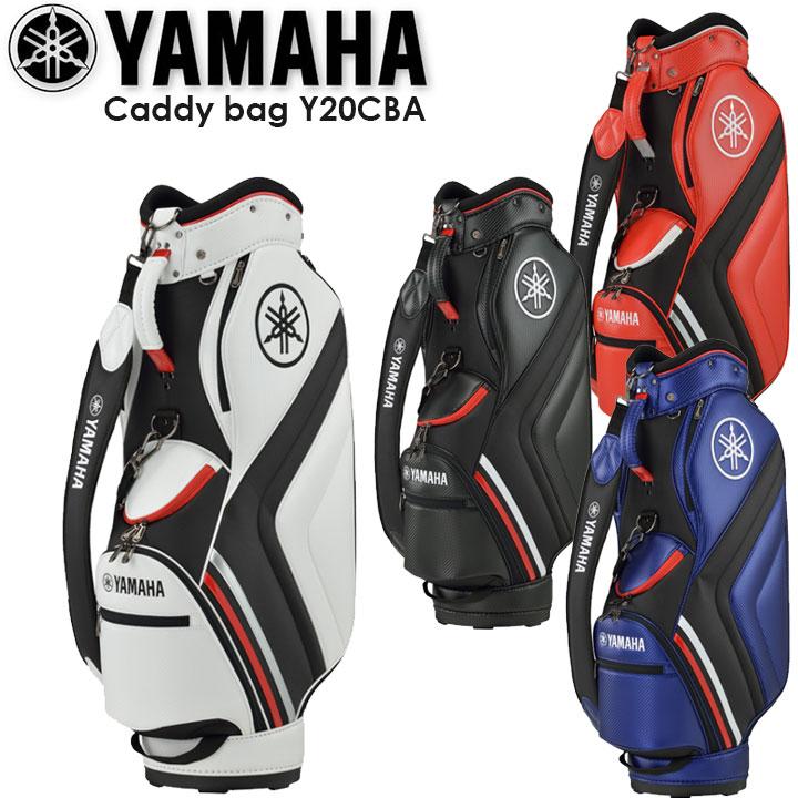【2020モデル】ヤマハ Y20CBA キャディバッグ レギュラーモデル 9型 48インチ対応 2.9kg YAMAHA GOLF 20P