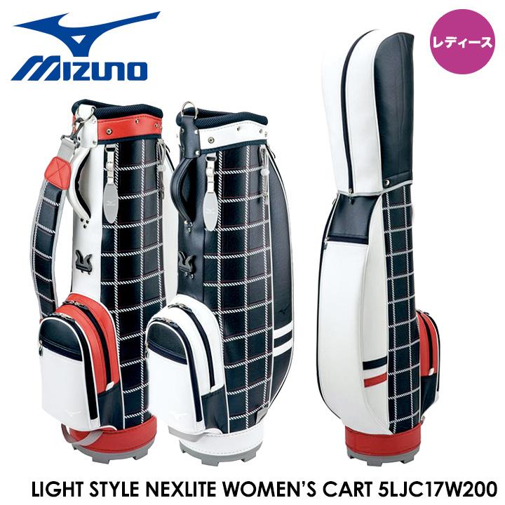 【レディース】【2017モデル】ミズノ 5LJC17W200 ライトスタイル ネクスライト ウィメンズカート カート型 キャディバッグ 8.5型 1.9kg 46インチ対応 LIGHT STYLE NEXLITE WOMEN'S CART MIZUNO