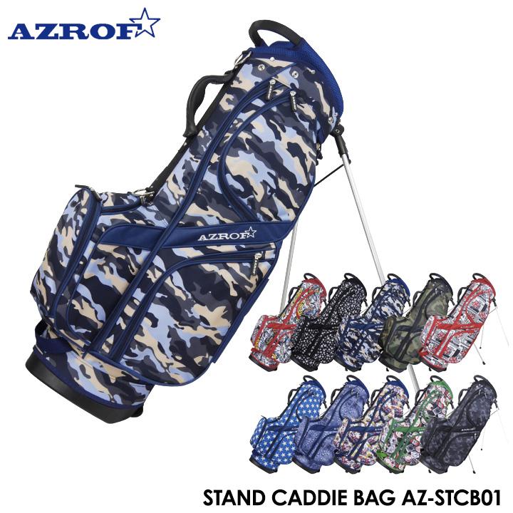 【2017モデル】アズロフ スタンド キャディバッグ 9インチ 2.7kg AZ-STCB01 パワービルト AZROF POWER BILT