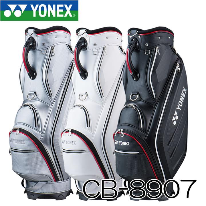 【2018モデル】 ヨネックス CB-8907 ゴルフバッグ 9.0型 3.9kg YONEX