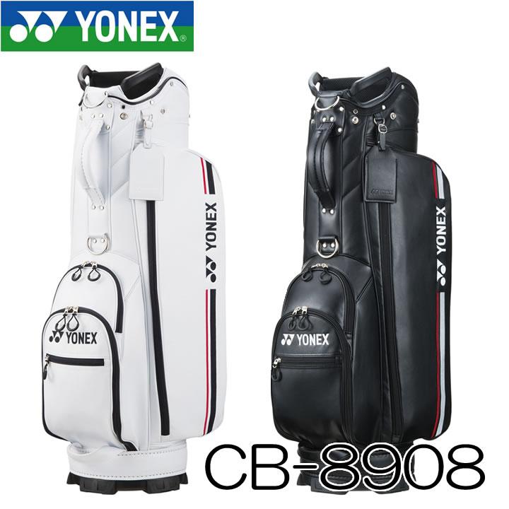 【2018モデル】 ヨネックス CB-8908 ゴルフバッグ 9.5型 2.8kg YONEX