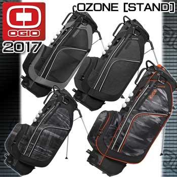 【送料無料】【2017モデル】オジオ 125053J7 オゾン スタンド キャディバッグ 9.5型 2.8kg OGIO OZONE 特価