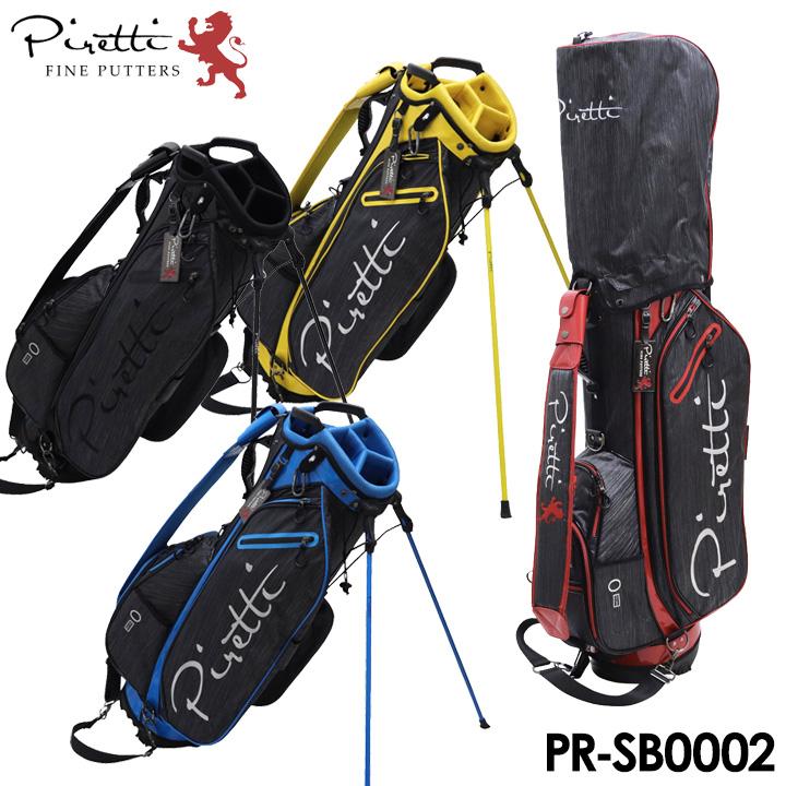 【2018モデル】ピレッティ PR-SB0002 スタンドバッグ 9型 3.3kg 9inch Stand Bag Piretti